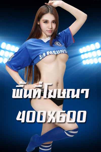 sport-bet